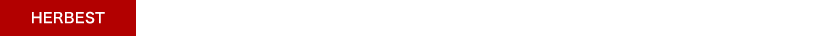 HERBEST ← 結成15周年!DACHAMBOの代表曲や人気曲等から選りすぐられた、新録音にしてベスト・アルバムリリース!!