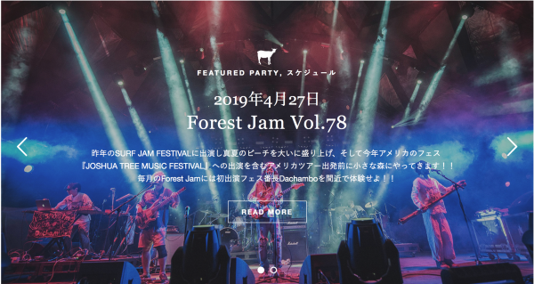 スクリーンショット 2019-04-05 7.39.56