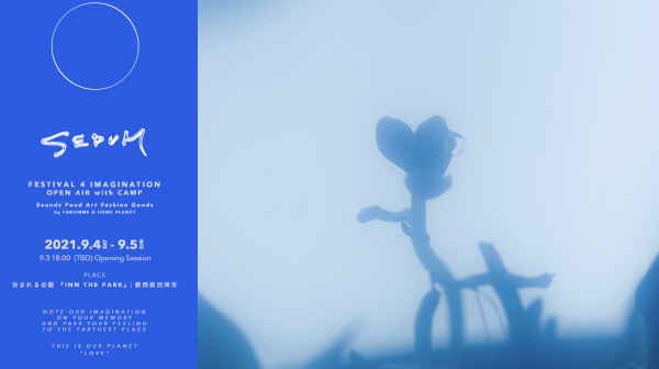 スクリーンショット 2021-07-02 8.21.47
