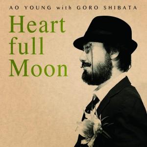 Heartfull Moon