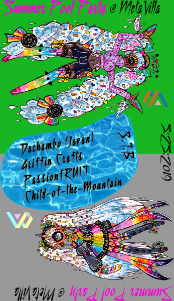 poolparty-flyer